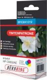 Tintenpatrone farbig für HP für Officejet 5610, Officejet 4315,